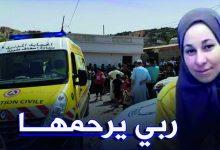 Photo of أربعيني يقتل زوجته ويدفنها بمسكنهما العائلي ويدٓعي اختفاها الغامض بوهران