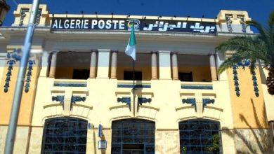 Photo of بريد الجزائر: مسابقة داخلية للالتحاق بسلك المحققين في 4 ولايات