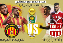 Photo of بلوزداد تضع القدم الأولى في الدور نصف النهائي من رابطة أبطال إفريقيا