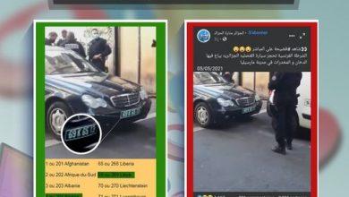 Photo of الترويج لفيديو مضلل لتشويه سمعة ممثليات الجزائر بفرنسا