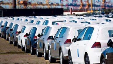 Photo of الجنة المكلفة بمعالجة ودراسة الطلبات…  وزارة الصناعة تدعو وكلاء السيارات إلى إيداع ملفاتهم