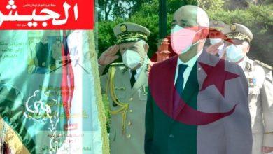 Photo of مجلة الجيش: رشاد والماك كبقية التنظيمات الإرهابية تريدان فرض النظام التيوقراطي بأي وسيلة