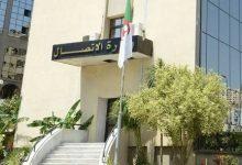 "Photo of وزارة الاتصال : تعليق الاعتماد المؤقت لممثلية القناة التلفريونية ""الحياة تي في"" لمدة أسبوع"