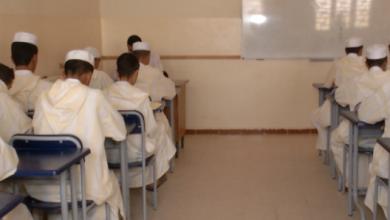 Photo of مسابقة لفائدة طلبة الزوايا والمدارس القرآنية