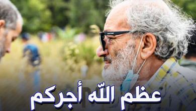 "Photo of أسامة بن ناني يوارى الثرى بمقبرة العالية وعمه ""عمر قاتلاتو"" يتلقى التعازي"