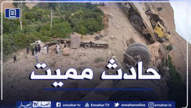 Photo of وفاة 3 أشخاص في إنقلاب شاحنة وسقوطها من منحدر بالجلفة