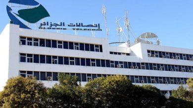 Photo of اتصالات الجزائر تحذر من صفحات مزيفة تحمل شعارها على فايسبوك