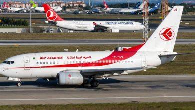 Photo of فتتاح بيع التذاكر الخاصة بالخط الجزائر-فرانكفورت… الجوية الجزائرية تفتح رحلاتها نحو ألمانيا