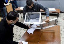 Photo of حبس 4 أشخاص حرضوا على المساس بشرعية الانتخابات ومؤسسات الدولة
