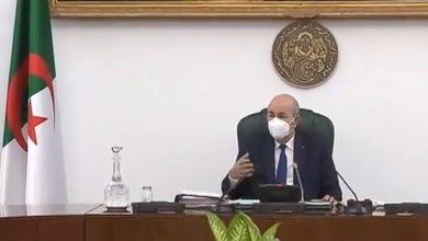 Photo of هذه كل قرارات اجتماع مجلس الوزراء..