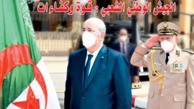 Photo of في افتتاحية عددها الأخير…مجلة الجيش: الجزائر تخوض الامتداد الطبيعي لمعركة التحرير