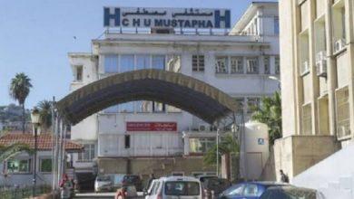 Photo of العاصمة: مستشفى مصطفى باشا يخصص 300 سرير لاستقبال مرضى كورونا