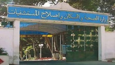 Photo of وزارة الصحة تكذب خبر وفاة 25 شخص بمستشفى المنيعة بسبب نقص الأكسجين