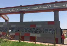 "Photo of افتتاح مستشفى الكرمة الجديد ""وهران"" للتكفل بالمصابين بوباء كورونا"