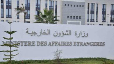 Photo of الجزائر تدين تعرض مسؤولين ومواطنين جزائريين للجوسسة