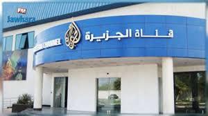 Photo of تونس تطرد صحفيي قناة الجزيرة من مكتبها