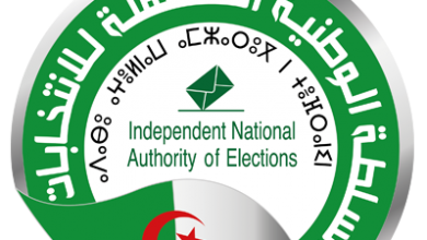 Photo of تعيين 8 منسقين ولائيين جدد لسلطة الانتخابات