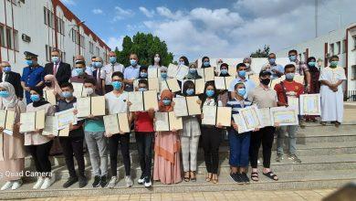 Photo of تكريم المتفوقين في شهادتي الباكالوريا و التعليم المتوسط بالشلف