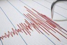 Photo of زلزال عنيف في المغرب