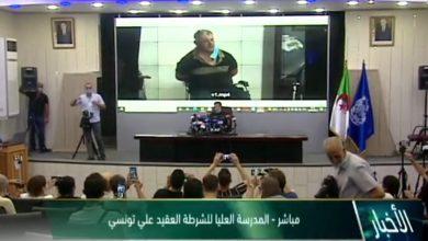 Photo of الأمن ينشر اعترافات جديدة للموقوفين في قضية مقتل الشاب جمال بن اسماعيل