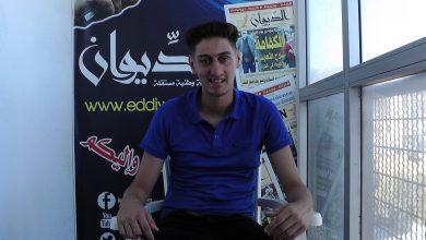 "Photo of عماد نوقا لقناة الدّيوان Dw : … ""كورونا"" تسبّبت في تأجيل مشروع حياتي ""الكنز"""