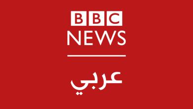 "Photo of   الجزائريون يسخرون من قناة ""BBC"" لهذا السبب!"