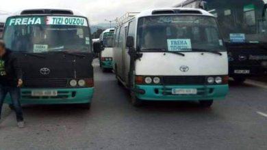 Photo of تيزيوزو.. تعليق نشاط النقل الحضري من 14:00 إلى 6:00 صباحا عبر 6 بلديات