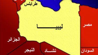 Photo of جمعية راديوز ورياضيين معروفين يكرمون والد الشاب جمال  بوسام الحكمة والشجاعة.