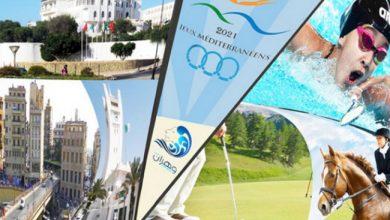 Photo of الألعاب المتوسطية وهران-2022 : نقل منافسات ست رياضات قتالية إلى مركز الاتفاقات الدولية