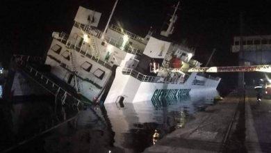 Photo of الحماية المدنية تنقذ 17 بحارا .. غرق باخرة برتغالية في ميناء الجزائر
