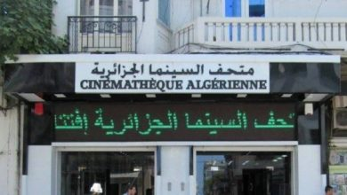 Photo of استئناف نشاط قاعات السينماتيك