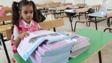 Photo of فتح نقاط ومعارض لبيع الكتاب المدرسي بداية من الغد