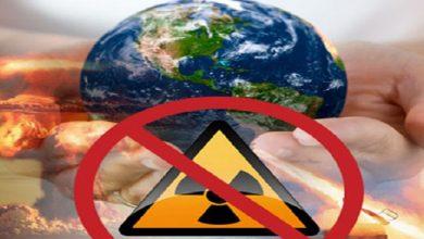 Photo of الجزائر ترافع من أجل نزع السلاح النووي في جميع أنحاء العالم
