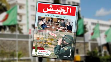 Photo of افتتاحية مجلة الجيش.. الجزائر قوة ضاربة ومن لم يقتنع فهناك حائط مبكى عند أصدقائه