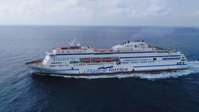 Photo of هذه شروط السفر عبر رحلات المؤسسة الوطنية للنقل البحري