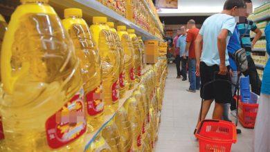 """Photo of ندرة مفاجئة.. عودة أزمة"""" الزيت"""" بمحلات وهران"""