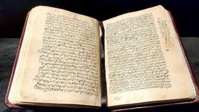 Photo of لقاء حول حماية ورقمنة المخطوطات الدينية ببجاية