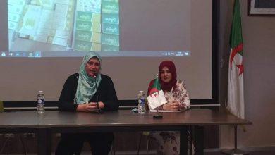 Photo of مشاريع هامة لفائدة مرضى السيلياك تحضر لها جمعية باهية الاجتماعية
