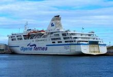 Photo of هذه هي أسعار الرحلات للشركة الوطنية للنقل البحري