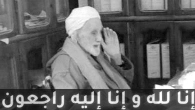 Photo of شيخ الزاوية البوعبدلية المجاهد عياض البوعبدلي في ذمة الله