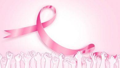 "Photo of أكتوبر الوردي.. ""حارب السّرطان بقوة إرادتك"""