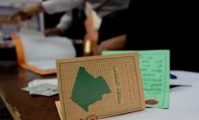 Photo of عرض مشروعي قانون الدوائر الانتخابية وقانون البلدية