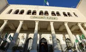 Photo of دورة تكوينية لفائدة 15 عنصرا نسويا من جهاز الشرطة القضائية الليبية